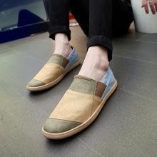 夏季新款男士帆布鞋韩版拼色男鞋低帮透气休闲鞋一脚蹬懒人布鞋