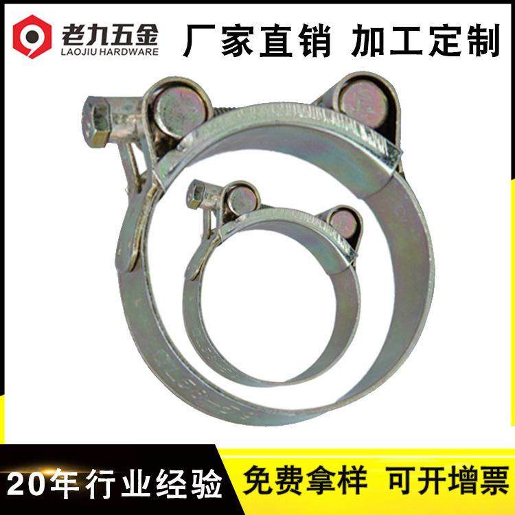 生产碳钢欧式美式喉箍 不锈钢304欧式抱箍 单头强力卡箍镀锌管箍