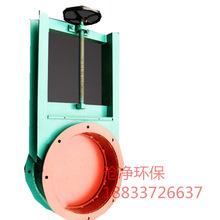 圆形插板阀 手动插板阀 截止闸阀 电动插板阀 气动插板阀