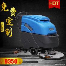 TEJAS TX-75B手推式洗地吸干机 全自动车间扫地面刷地拖地清洗机
