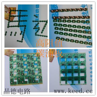 直流微电机电路板 霍尔控制风扇线路板 直流pcb 单面电机板