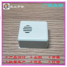 塑料接线盒 塑料外壳 小盒子PCB盒40*30*15MM
