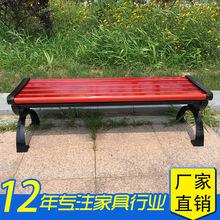 厂家定制现代户外长条椅子 商场休闲长条排椅 田园实木公园长椅