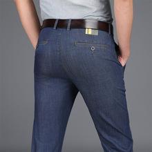 夏季新款男士牛仔裤超薄款中年商务直筒男裤天丝棉时?#34892;?#38386;长裤子