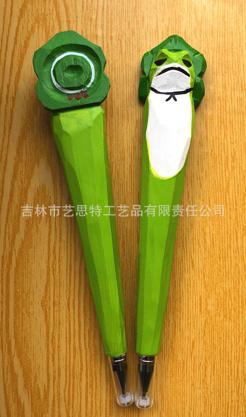 手工木雕刻中性笔木质动物笔木头笔创意动物笔木制卡通旅行青蛙笔