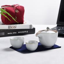 日式功夫茶具快客杯一壶二杯2人 便携式办公陶瓷茶具套装家用礼品