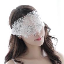 淘寶爆款性感情趣內衣蕾絲鏤空眼罩系帶黑白兩色情趣配飾一件代發