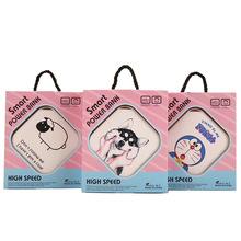 卡通可愛皮紋充電寶 小巧迷你方形移動電源禮品定制logo廠家直銷