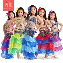 舞娘 六一兒童演出服裝套裝 肚皮舞套裝新款 兒童表演舞蹈服 865