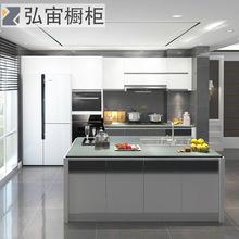 厨柜定制现代简约轻奢橱柜定做整体厨房全屋定制 L型开放式装修