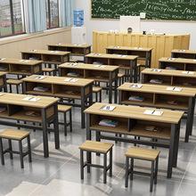 培訓桌長條桌單雙人課桌椅中小學生補習班輔導培訓班書桌廠家直銷