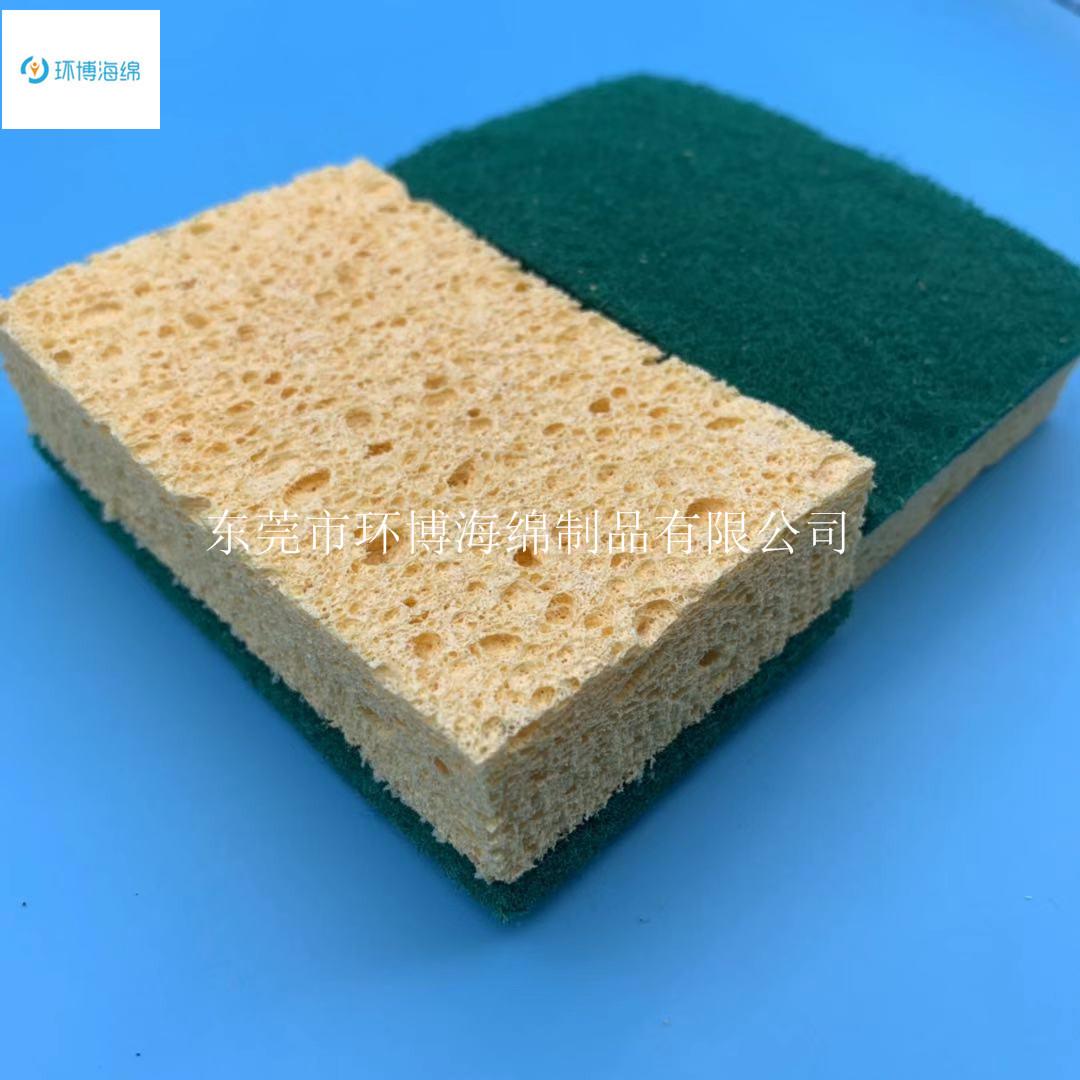 2cm多彩双层复合木浆棉海绵擦 洗碗神奇魔力清洁纳米百洁布加工