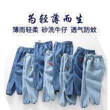 夏季儿童天丝牛仔防蚊裤2019新款韩版男童牛仔裤绣花女童薄款裤子