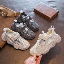 男童鞋子2019新款春季儿童运动鞋真皮老爹鞋透气网面童鞋男童网鞋