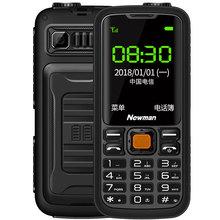 纽曼 C9军工三防正品移动电信老年机超长待机直板按键老人手机
