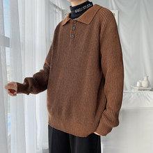 男士毛衣港风文艺休闲帅气长袖针织衫韩版潮流秋季新款上衣线衣潮