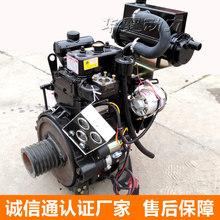 潍水冷2110C小型发动机 两缸25千瓦35马力小型水冷船用柴油机