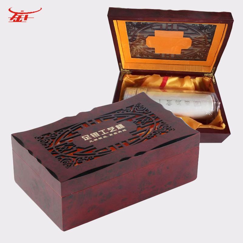 纯银保健杯镂空木盒定制 茶杯保温杯包装盒 高档木质礼品盒定做
