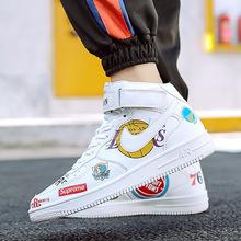 男鞋春?#22659;?#38795;2019新款鞋子韩版百搭篮球高帮男士运动鞋