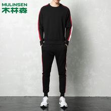 男士休闲运动套装男春秋新款韩版跑步运动服装男式运动两件套