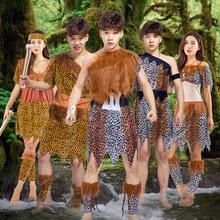 儿童节野人服装成人男女豹纹非洲印第安疯狂原始人衣服cos演出服