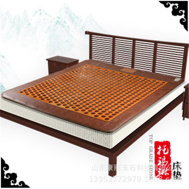 ?#36947;?#29260; 托玛琳床垫  厂家直销 价格便宜 加热功能床垫 加工定做