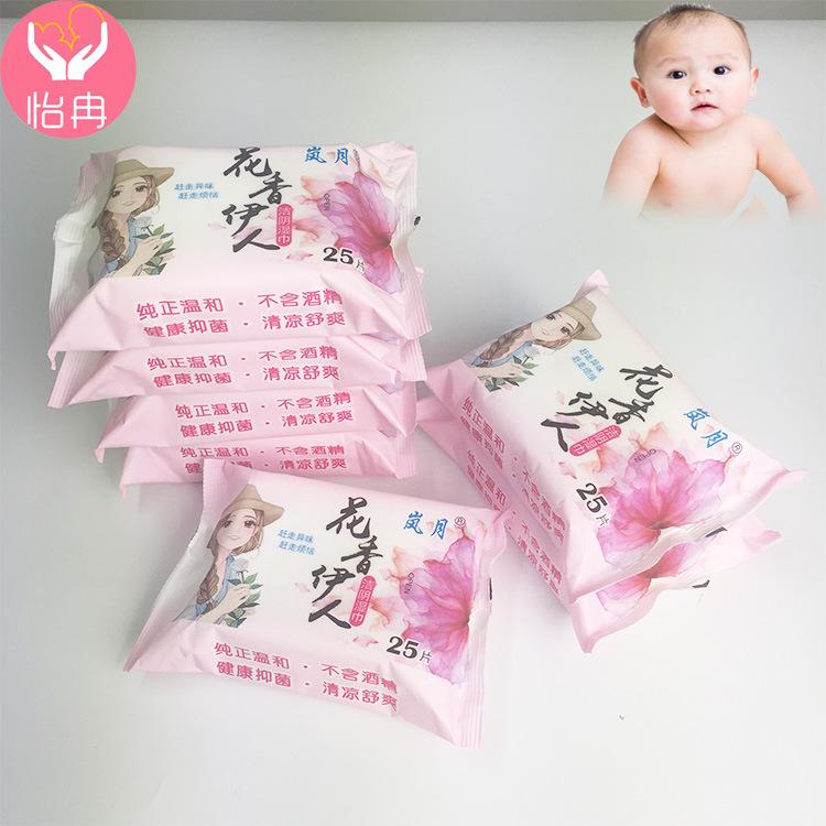 洁阴湿巾私处卫生成人情趣性保健用品湿巾护理男女通用湿纸巾批发-