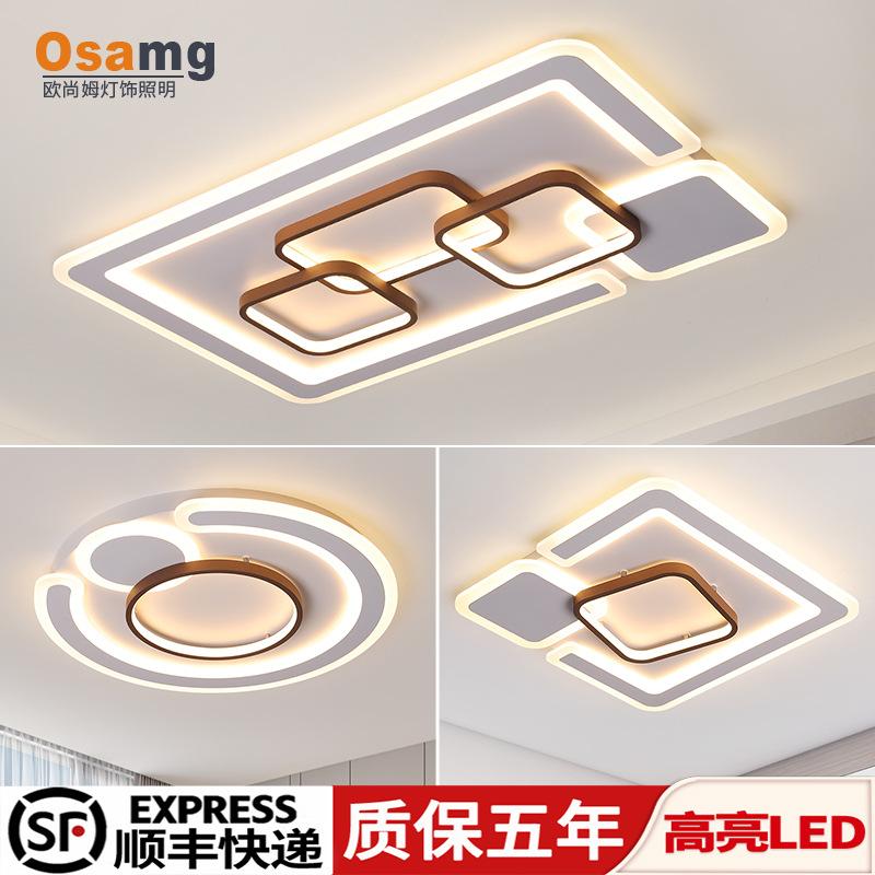 客厅灯2019年新款led吸顶灯简约现代大气家用房间卧室灯个性创意