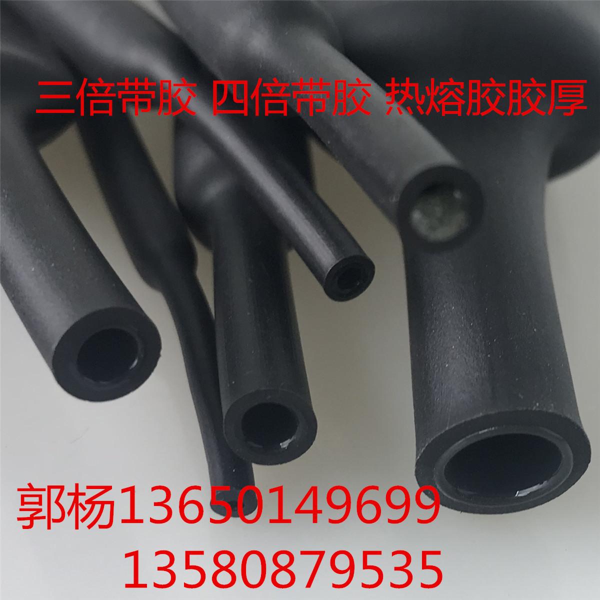 供应PE材质耐高温绝缘环保哑光三倍厚壁防水含胶双壁型热收缩套管