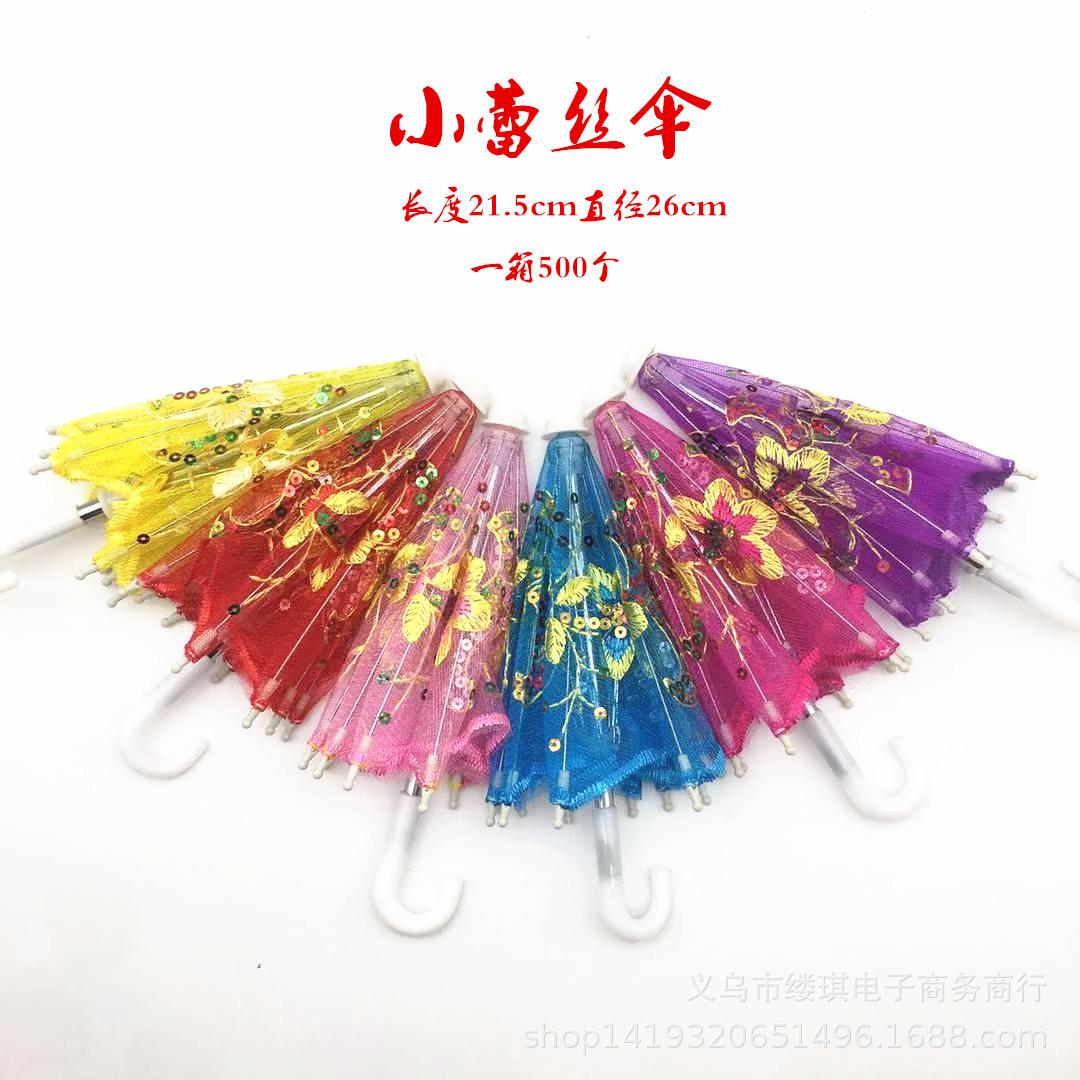 厂家供应绣花小伞 景区热卖蕾丝伞 蕾丝工艺伞 时尚精美礼品伞批
