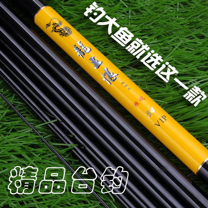 龙王恨鱼竿28调超钓鱼大物长节手竿碳素超轻台钓竿硬调竿超轻手竿