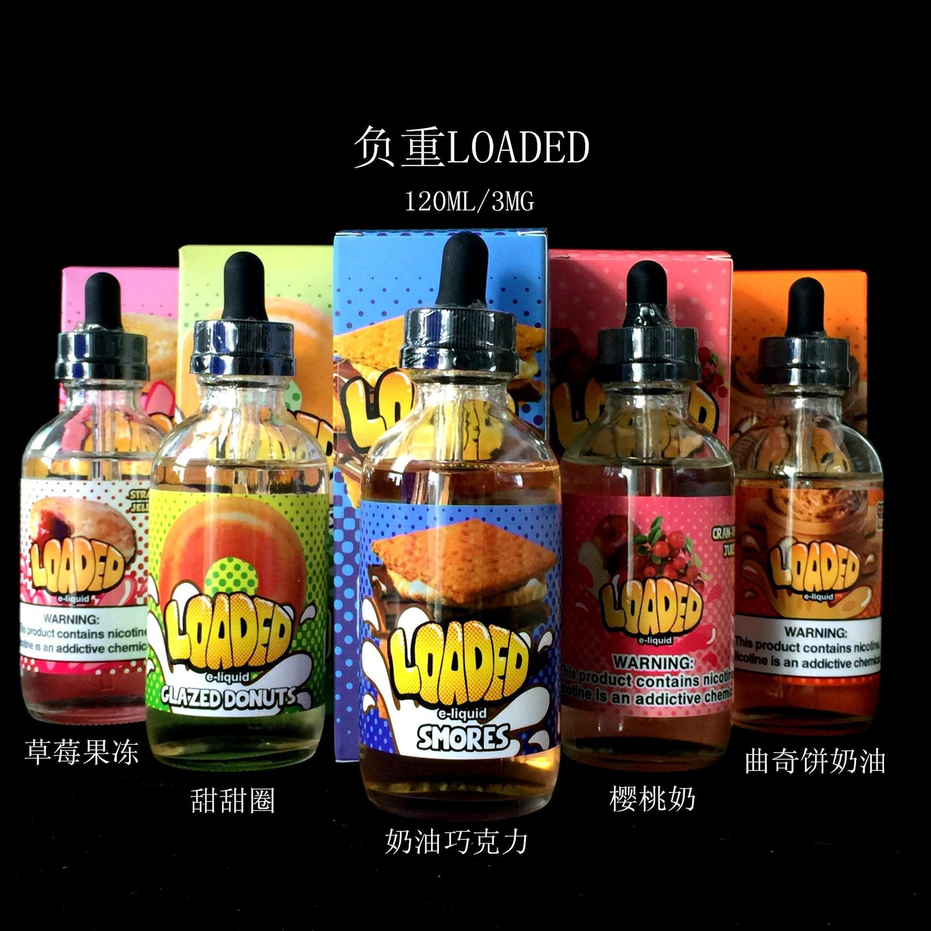 新款大烟雾 电子烟 负重烟油 120ML 玻璃瓶装 水果巧克力E-LIQUID