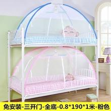沙发寝室免安装单人蚊帐床铺双0.8m0.9m1.0m米3门玻璃纤维。