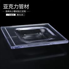 厂家定制防静电防刮透明耐磨亚克力板材 专业加工定做亚克力板材