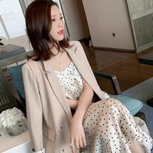 春季2019新款韩版休?#34892;?#35199;装+波点吊带长裙套装御姐范洋气两件套
