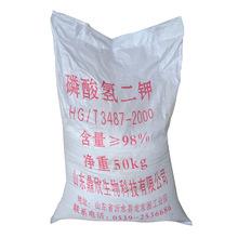 厂家直销工业级磷酸氢二钾,国家标准生产含量98%以上