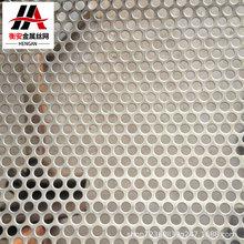冲孔网厂家现货供应冲孔板 不锈钢圆孔网金属穿孔板 规格可定制
