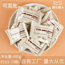 糖生糖太燕麥巧克力喜糖批發休閑糖果自有工廠發貨招代理可混批