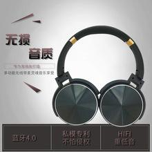 无线蓝牙耳机 头戴式立体声无线耳机 双边立体声蓝牙耳机厂家批发