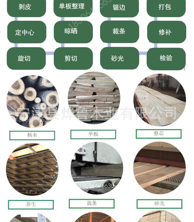 厂家零售 木质展台板LVL现货 地台板零售杨木 北京房山