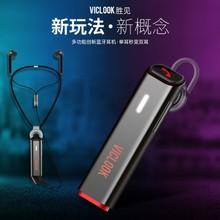 跨境热卖无线蓝牙耳机发射器黑科技运动蓝牙耳机头戴式单耳双耳i9