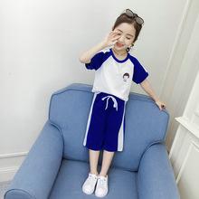 2019新款夏季洋气女童装韩版时髦校服中大童潮t恤两件套一件代发