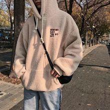 羊羔绒2019韩版卫衣男式运动上衣加绒连帽加厚卫衣帽衫男新款外套
