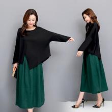 2019夏新款韩版宽?#19978;?#30246;?#36824;?#21017;上衣棉麻半身裙两件套文艺套装女