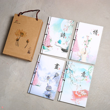 四本套装古风本子中国风古典笔记本记事本日记本手账本学生文具
