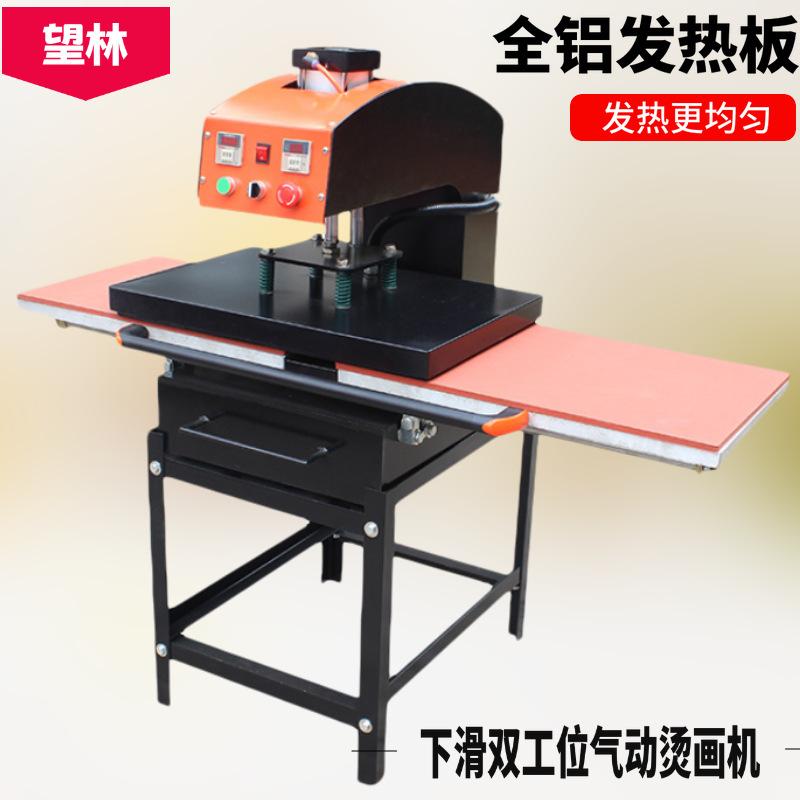 气动压烫机 下滑双工位烫画机服装烫钻机气动压花机 热转印机批发