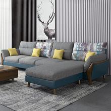 北欧实木布艺沙发组合可拆洗布沙发简约现代三人位客厅套?#32771;?#20855;