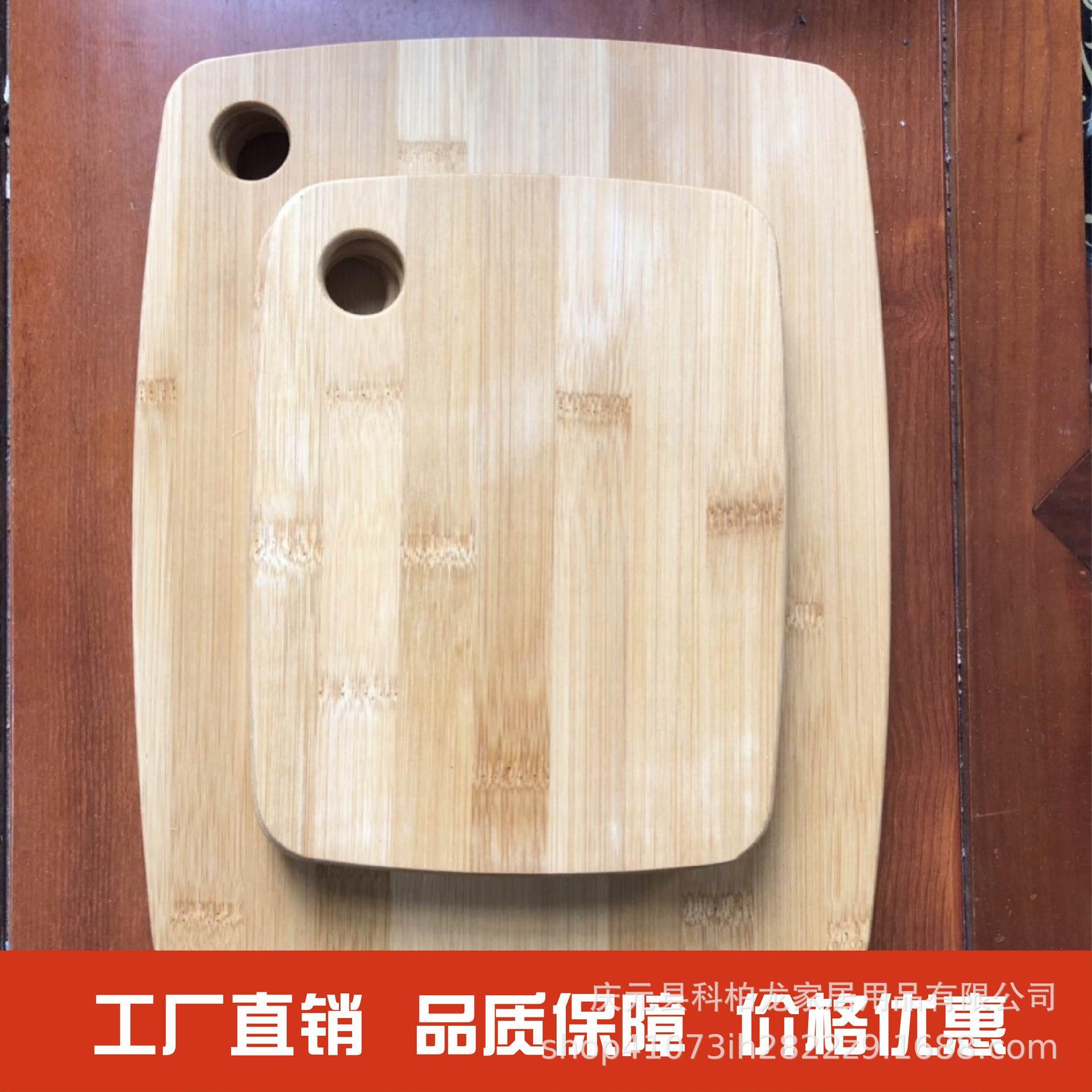 外贸3件套圆边水果板竹砧板楠竹碳化板多功能切菜板案板实木板