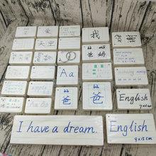 DIY英语单词卡记忆学习手?#35789;?#23383;卡片留言卡拼音田字格小卡片100张