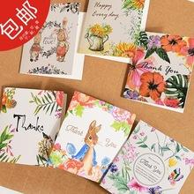 现货贺卡韩国创意生日儿童迷你祝福心愿卡通小卡片留言卡通用